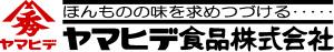ヤマヒデ食品株式会社